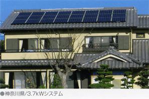 太陽光画像:切妻屋根4