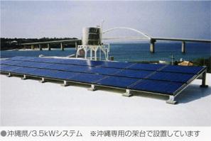 太陽光画像:陸屋根1