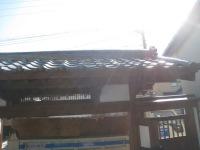 門 屋根葺替え工事